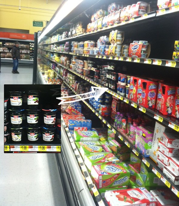 dairy aisle at Walmart store